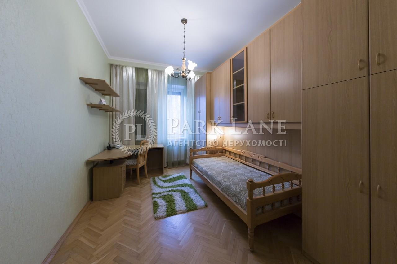 Квартира Бехтеревский пер., 14, Киев, F-24240 - Фото 11