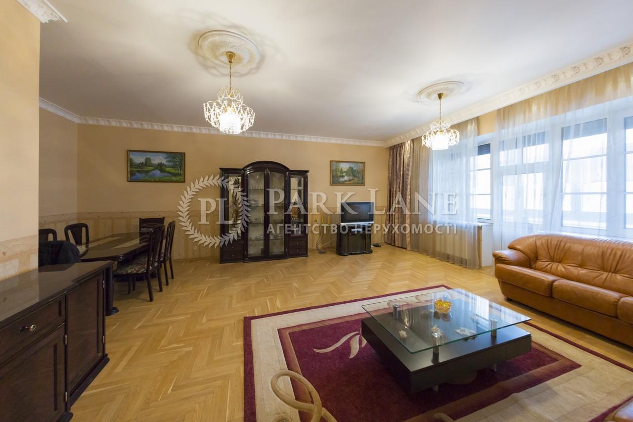Квартира Бехтеревский пер., 14, Киев, F-24240 - Фото 3