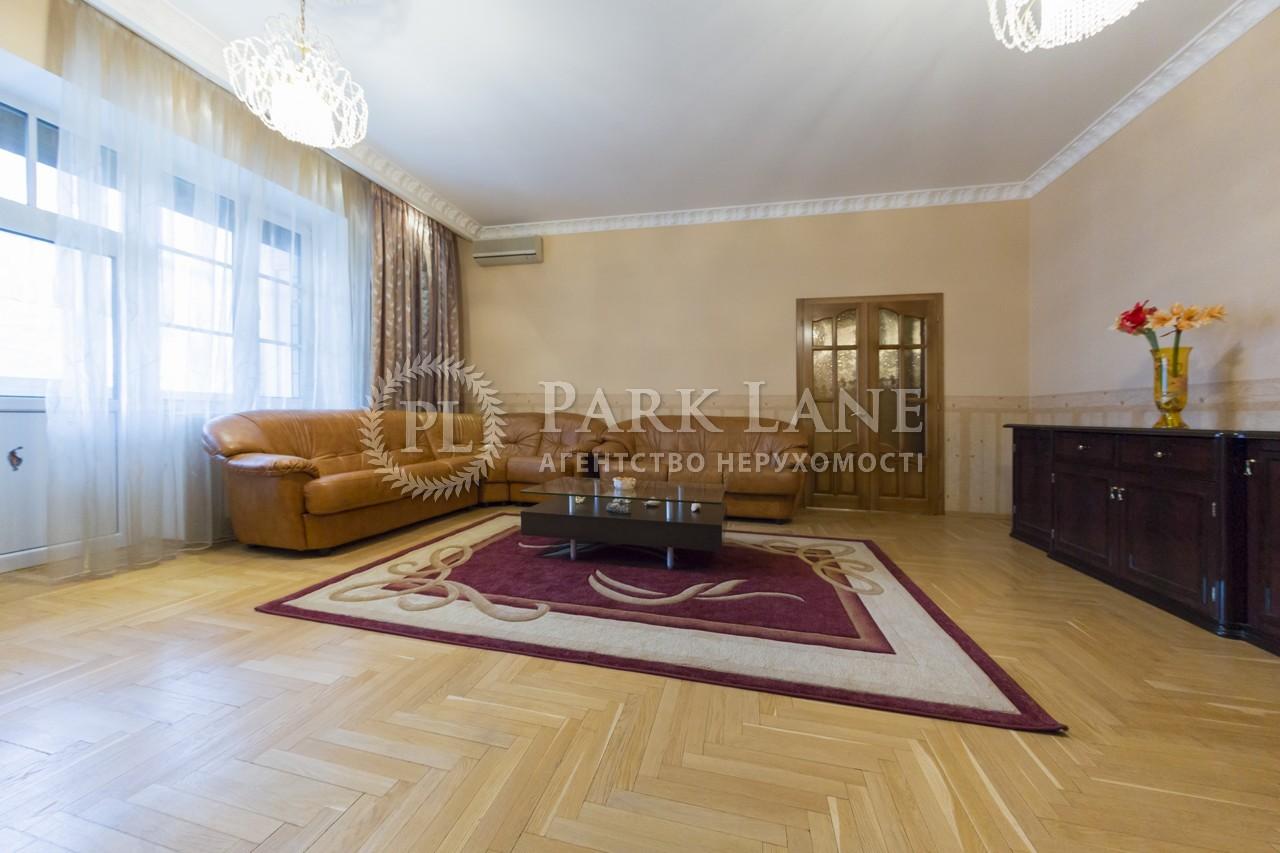 Квартира Бехтеревский пер., 14, Киев, F-24240 - Фото 7