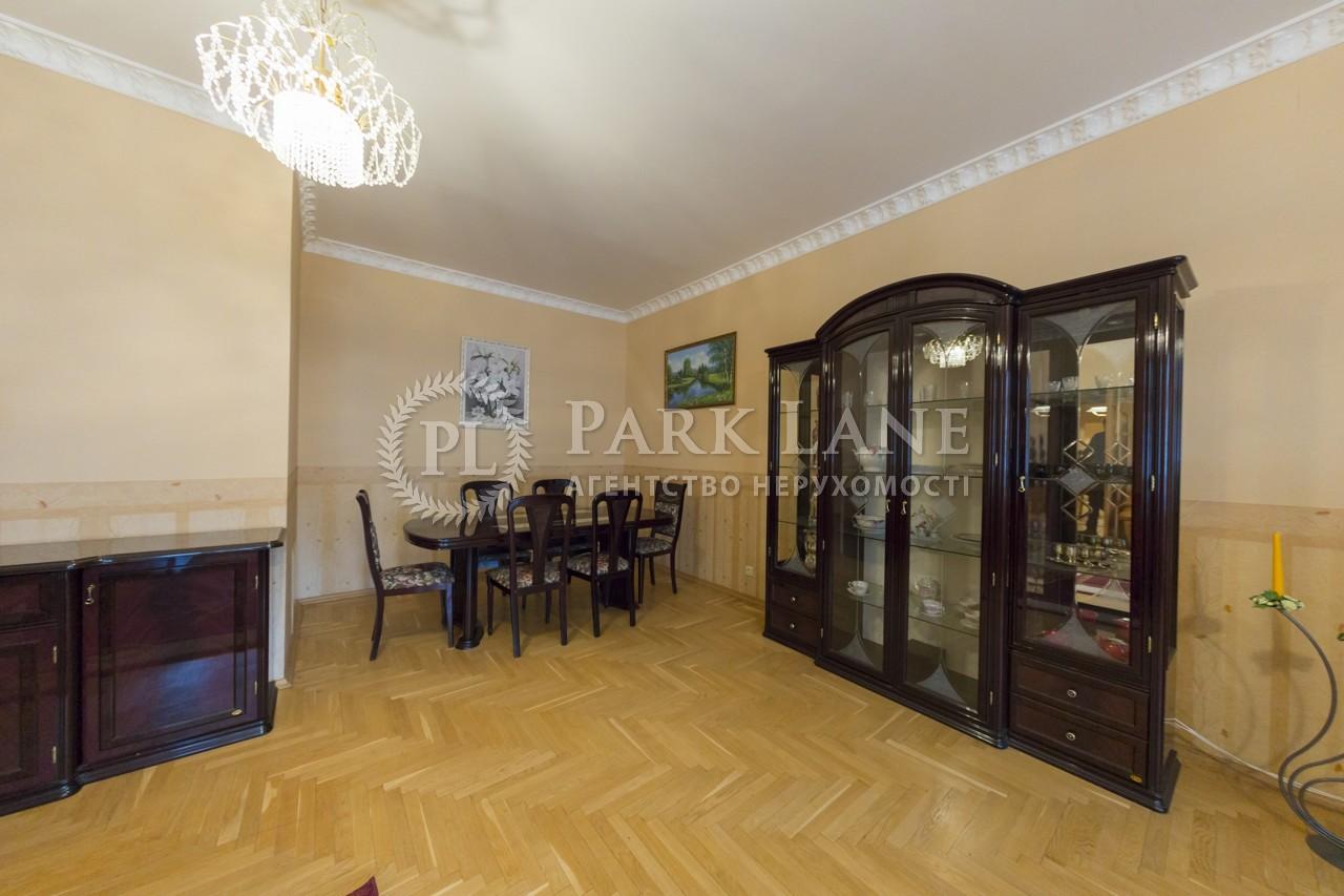 Квартира Бехтеревский пер., 14, Киев, F-24240 - Фото 8