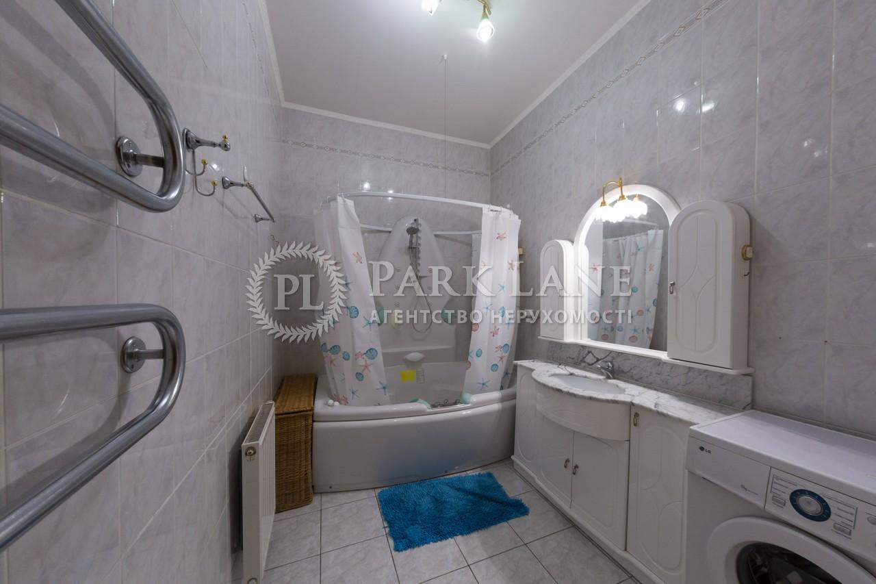 Квартира Бехтеревский пер., 14, Киев, F-24240 - Фото 14