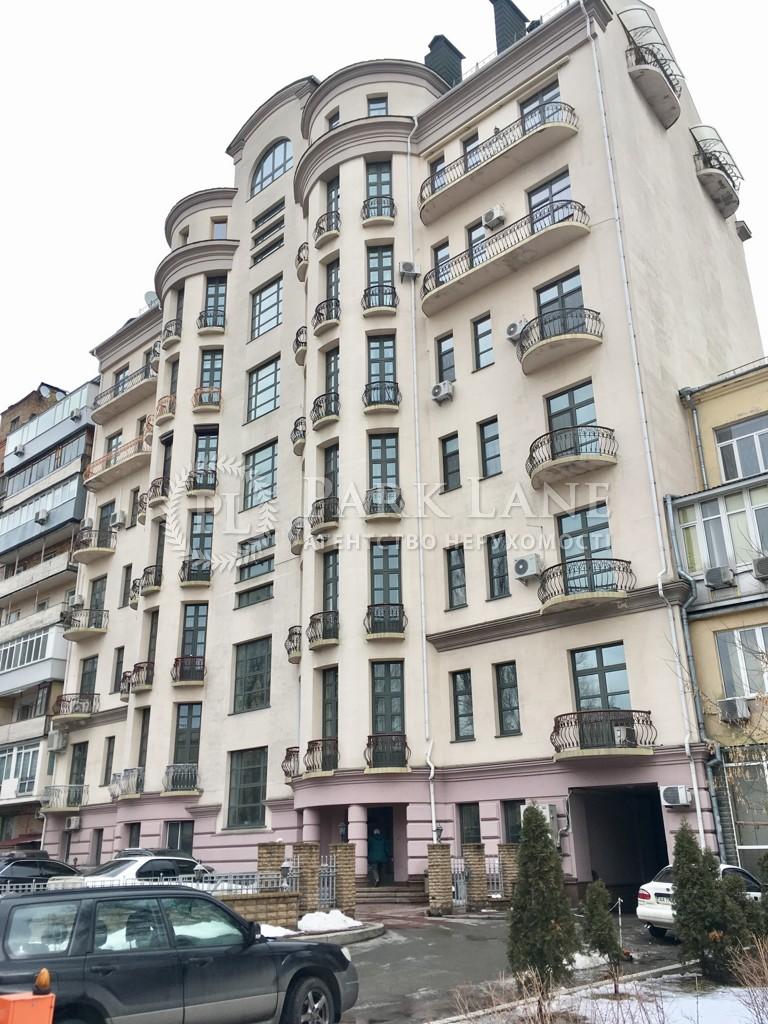 Офис, ул. Шелковичная, Киев, Z-339653 - Фото 16