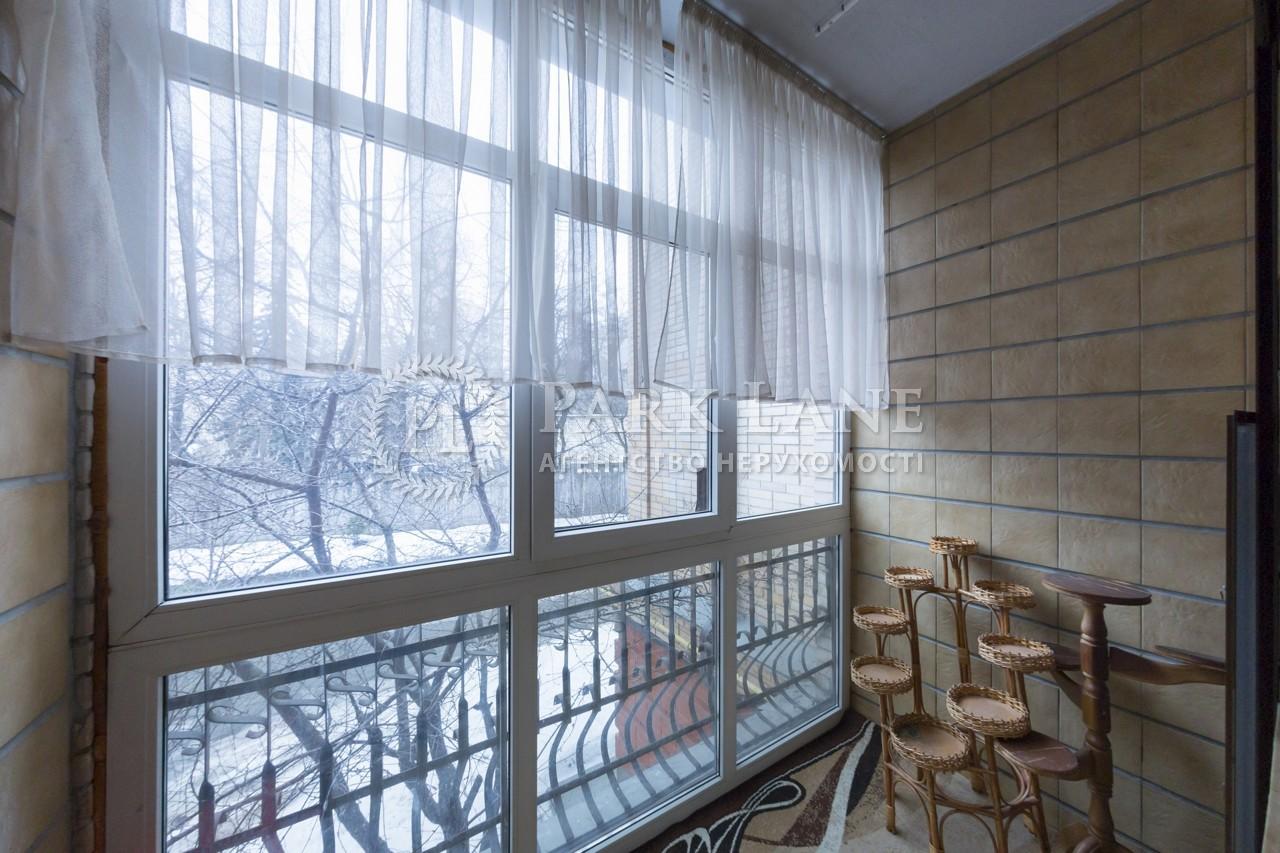 Квартира Бехтеревский пер., 14, Киев, F-24240 - Фото 17