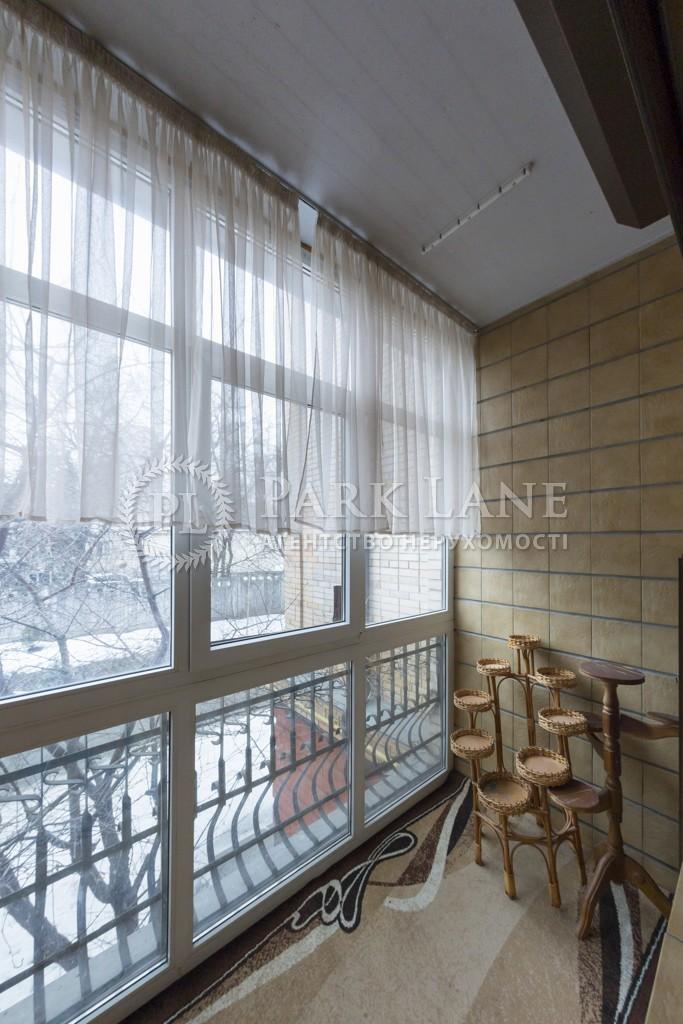 Квартира Бехтеревский пер., 14, Киев, F-24240 - Фото 16