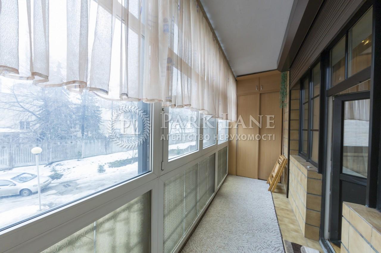 Квартира Бехтеревский пер., 14, Киев, F-24240 - Фото 18
