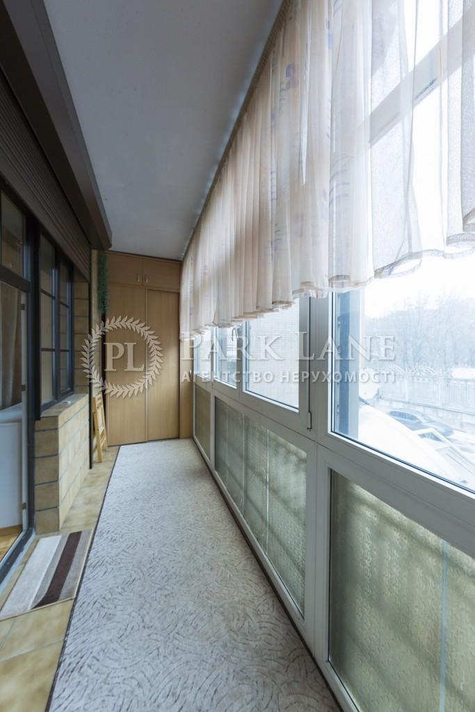 Квартира Бехтеревский пер., 14, Киев, F-24240 - Фото 19