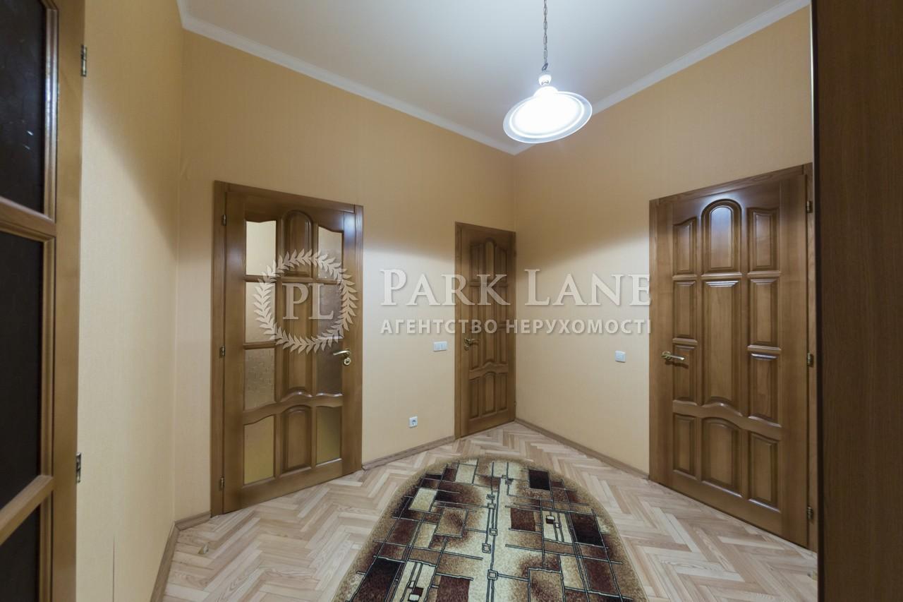 Квартира Бехтеревский пер., 14, Киев, F-24240 - Фото 21