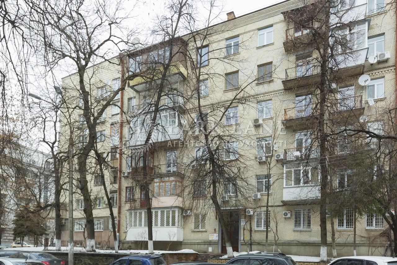 Квартира ул. Богомольца Академика, 3, Киев, X-2775 - Фото 1