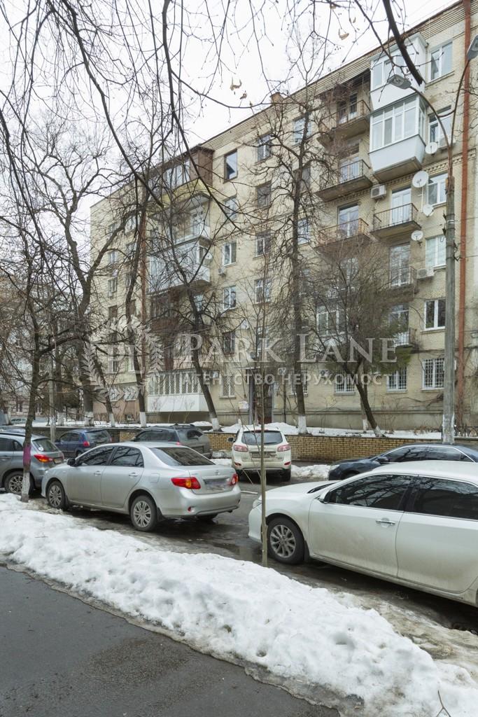 Квартира ул. Богомольца Академика, 3, Киев, X-2775 - Фото 9