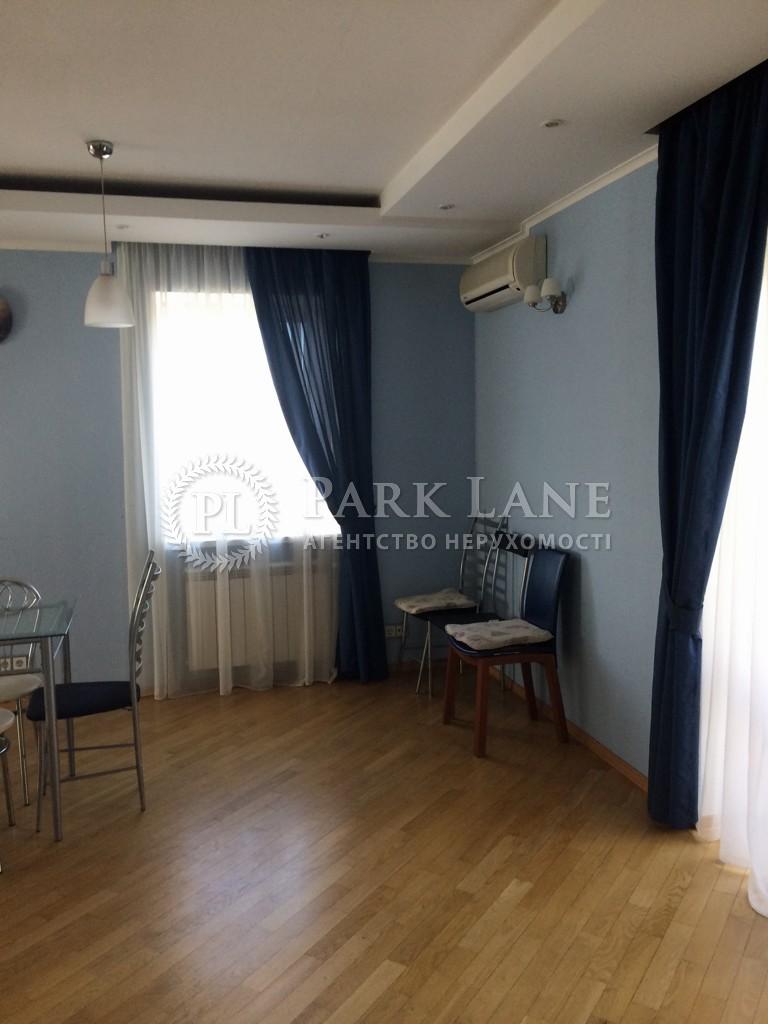 Дом Киев, G-4962 - Фото 9