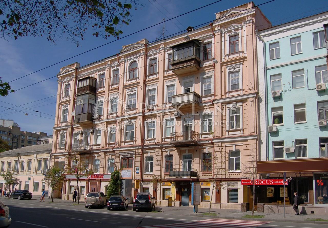 Нежилое помещение, ул. Саксаганского, Киев, R-14319 - Фото 1