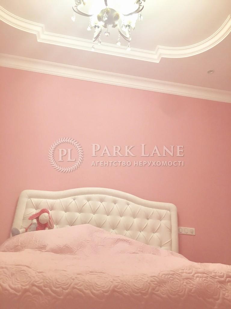 Квартира ул. Назаровская (Ветрова Бориса), 23а, Киев, R-1100 - Фото 6