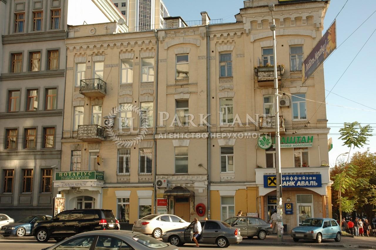 Квартира ул. Антоновича (Горького), 37/13, Киев, D-18620 - Фото 1
