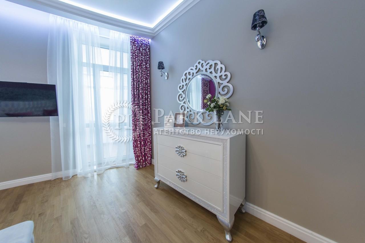 Квартира Леси Украинки бульв., 30б, Киев, J-23490 - Фото 9