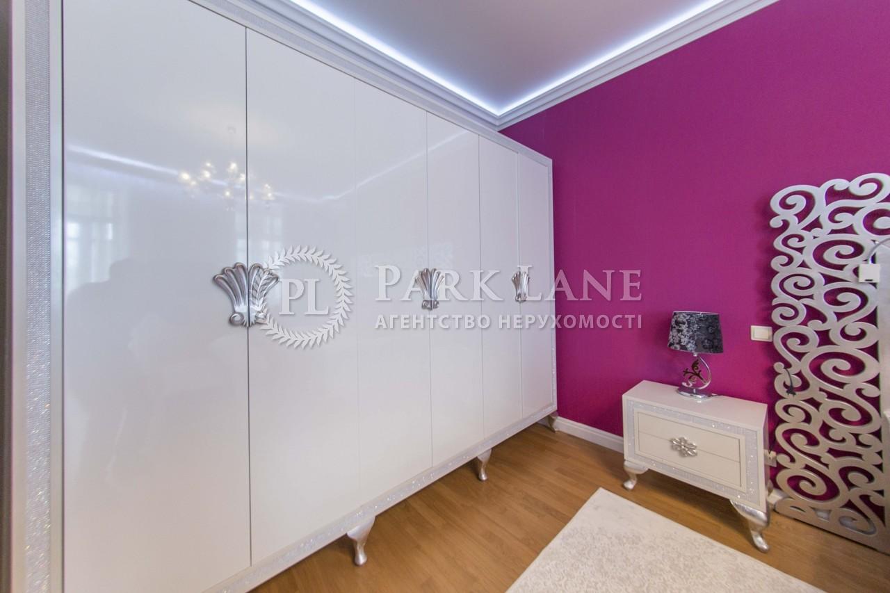Квартира Леси Украинки бульв., 30б, Киев, J-23490 - Фото 10