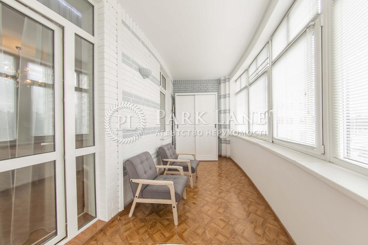 Квартира Леси Украинки бульв., 30б, Киев, J-23490 - Фото 19