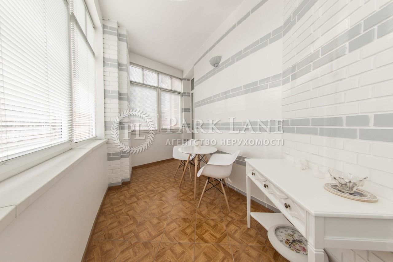 Квартира Леси Украинки бульв., 30б, Киев, J-23490 - Фото 20
