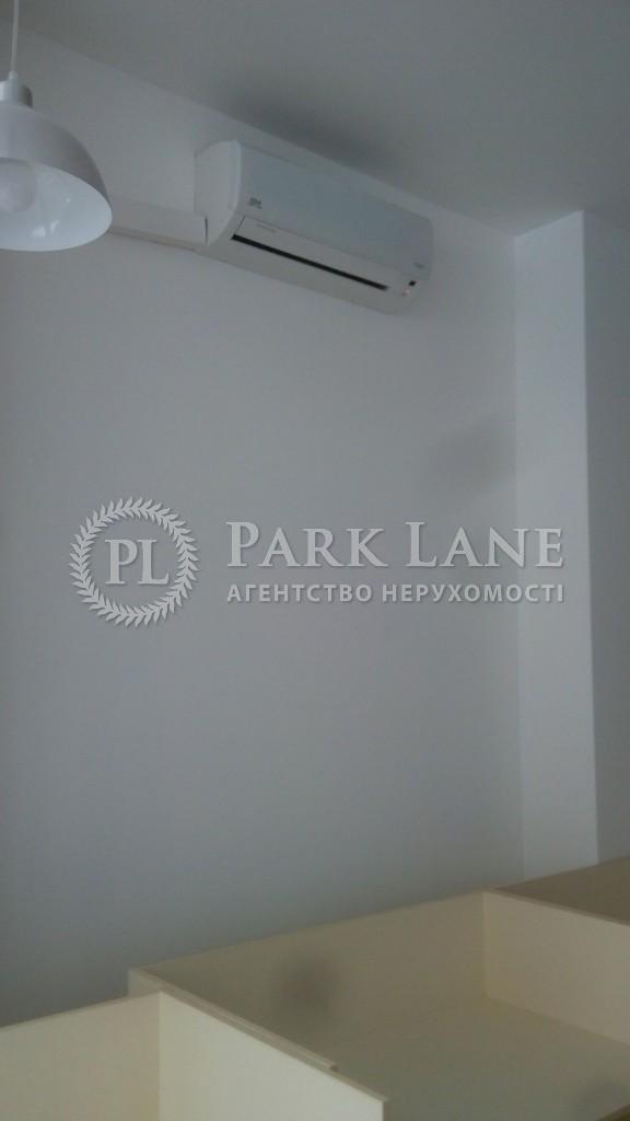 Нежилое помещение, ул. Вильямса Академика, Киев, R-4654 - Фото 7