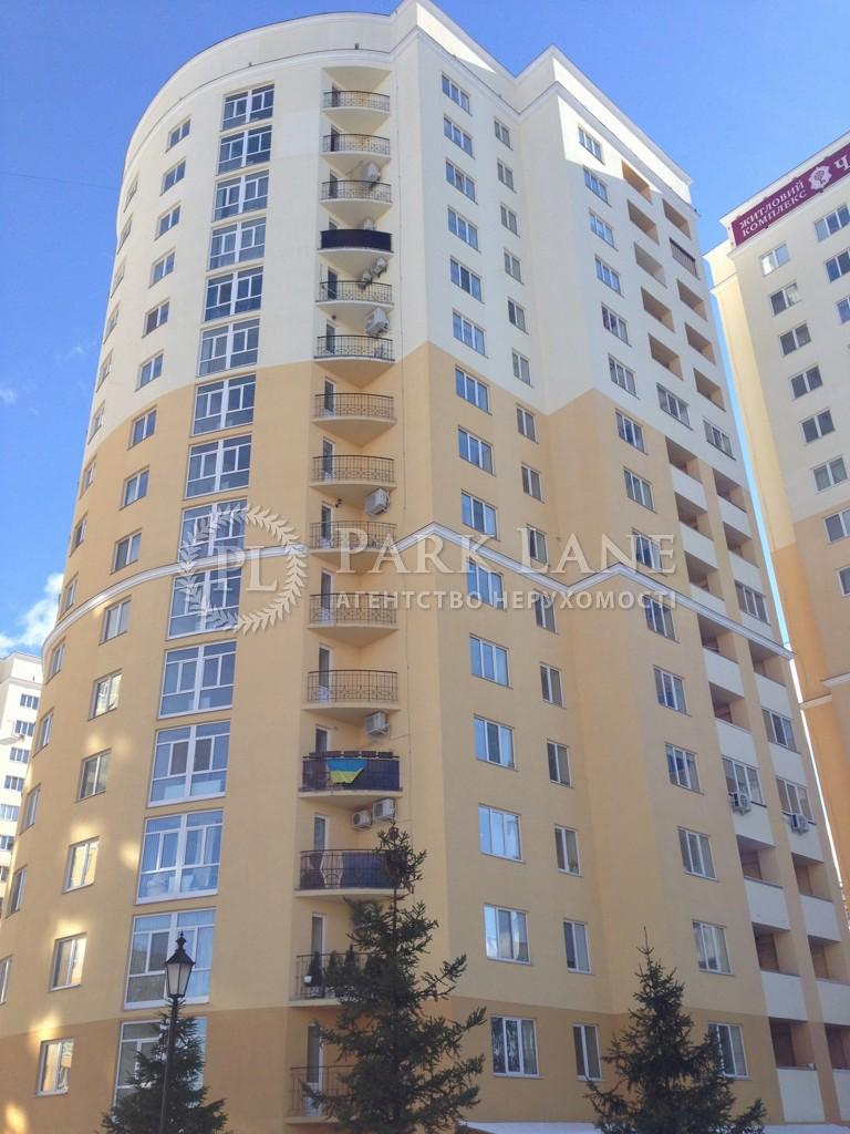 Квартира ул. Лобановского, 17, Чайки, R-15422 - Фото 1