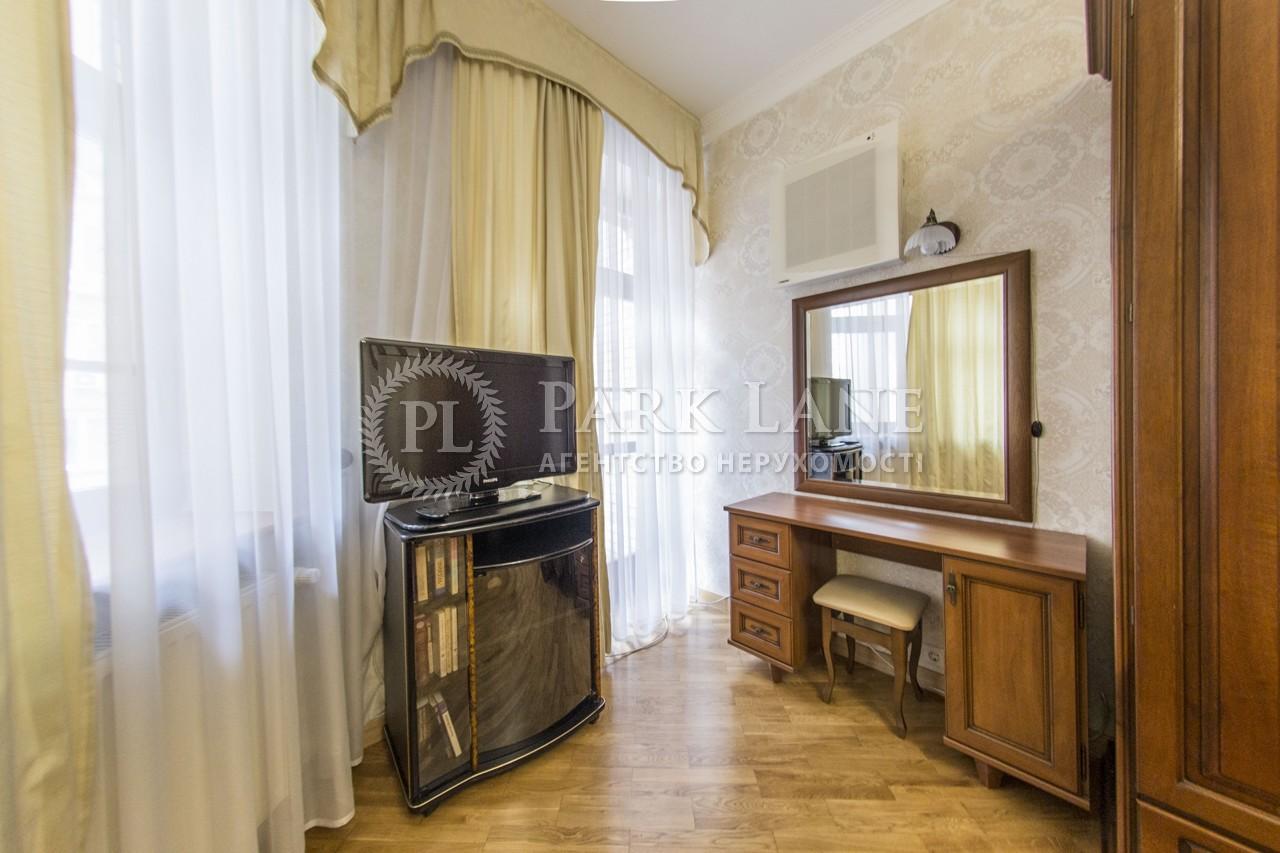 Квартира ул. Павловская, 18, Киев, J-17280 - Фото 11