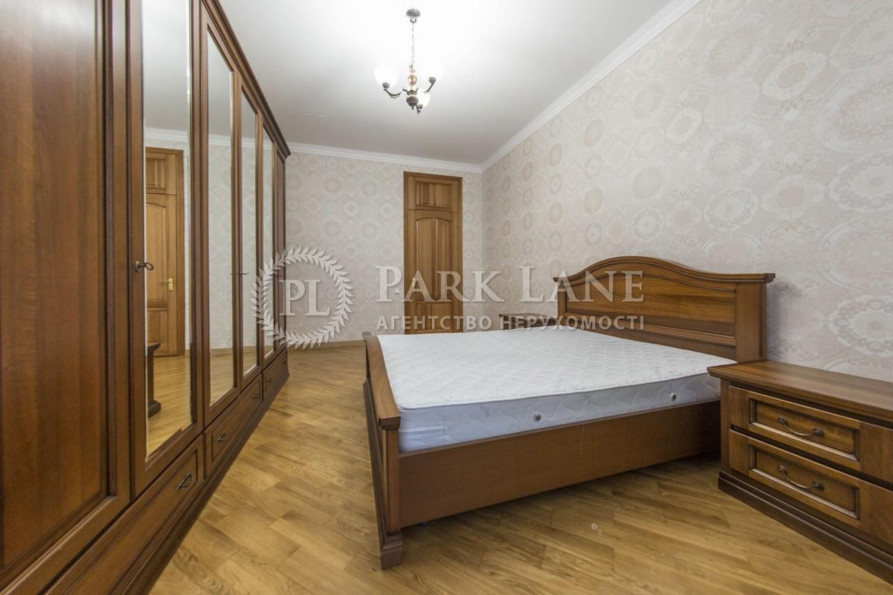 Квартира ул. Павловская, 18, Киев, J-17280 - Фото 12