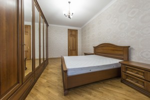 Квартира J-17280, Павловская, 18, Киев - Фото 14