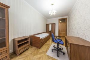 Квартира J-17280, Павловская, 18, Киев - Фото 16