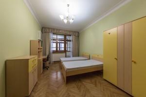 Квартира J-17280, Павловская, 18, Киев - Фото 17