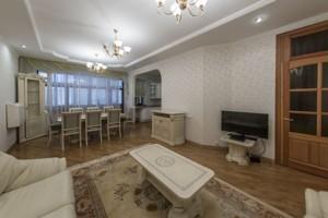 Квартира J-17280, Павловская, 18, Киев - Фото 8