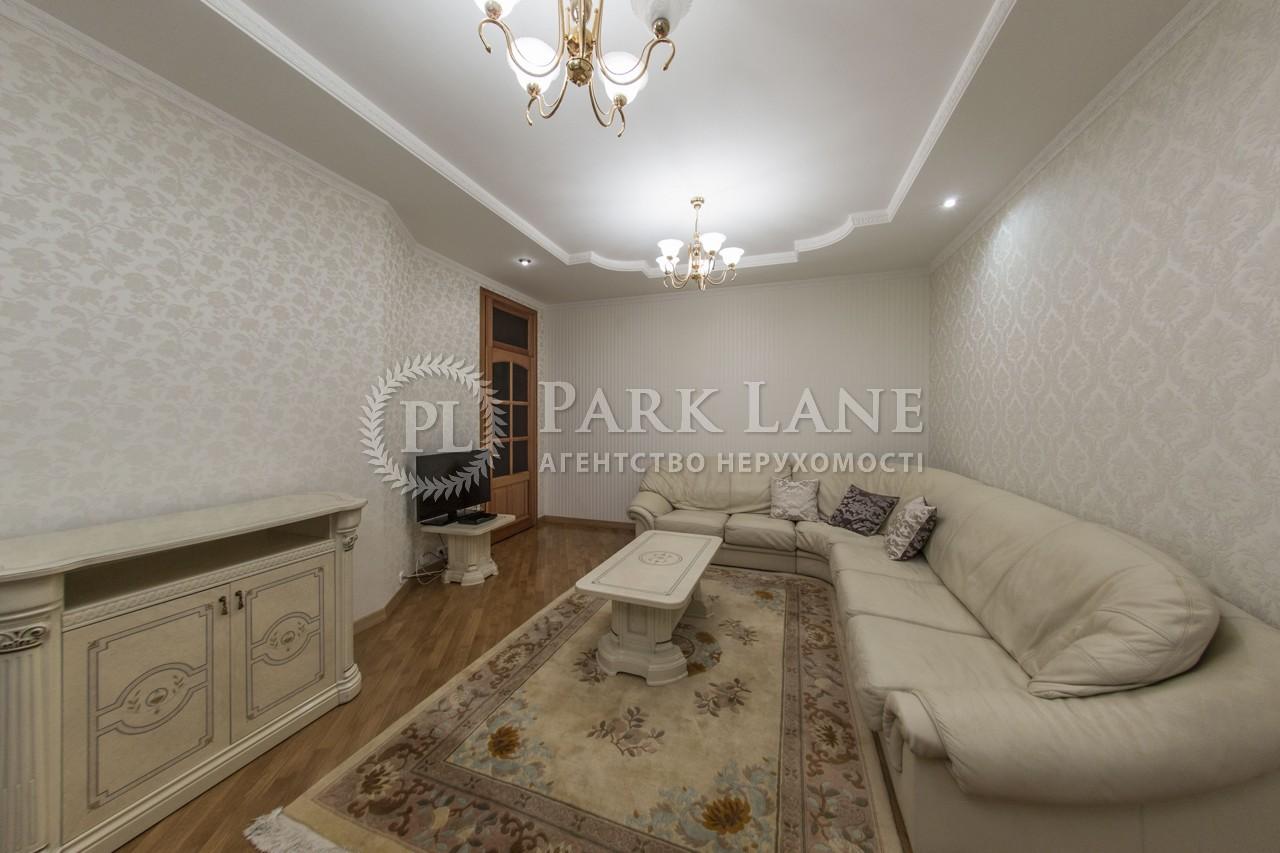 Квартира ул. Павловская, 18, Киев, J-17280 - Фото 5