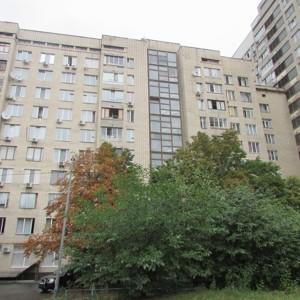 Офіс, N-18661, Лесі Українки бул., Київ - Фото 3