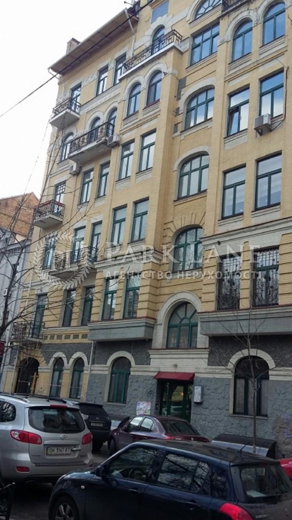 Квартира ул. Большая Житомирская, 25/2, Киев, J-23009 - Фото 3