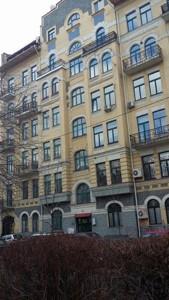 Квартира J-23009, Большая Житомирская, 25/2, Киев - Фото 11