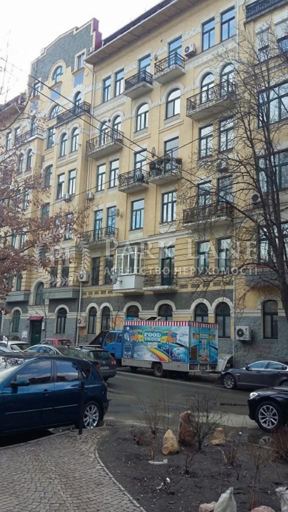 Квартира ул. Большая Житомирская, 25/2, Киев, J-23009 - Фото 11