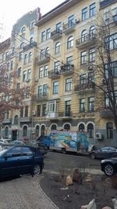 Квартира J-23009, Большая Житомирская, 25/2, Киев - Фото 12