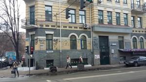 Квартира J-23009, Большая Житомирская, 25/2, Киев - Фото 13