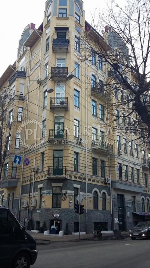 Квартира ул. Большая Житомирская, 25/2, Киев, J-23009 - Фото 14
