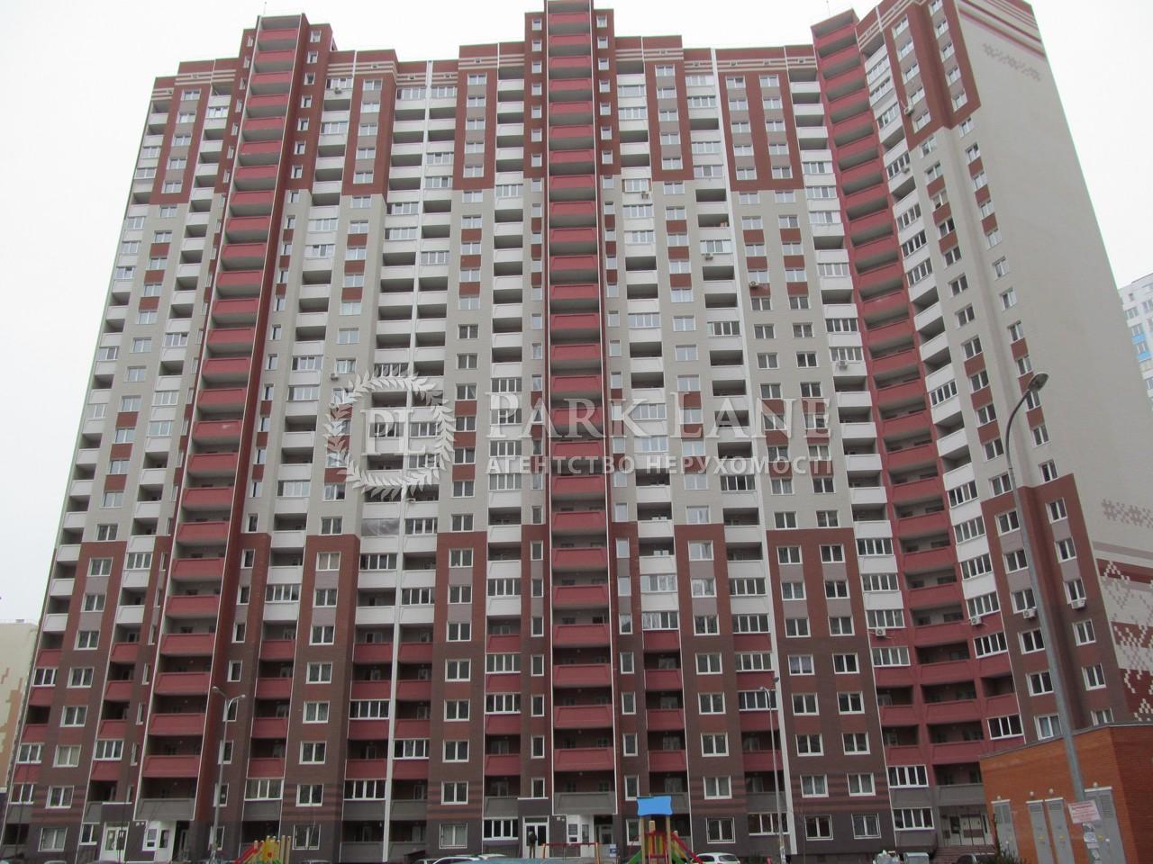 Квартира J-25781, Чавдар Елизаветы, 34, Киев - Фото 3