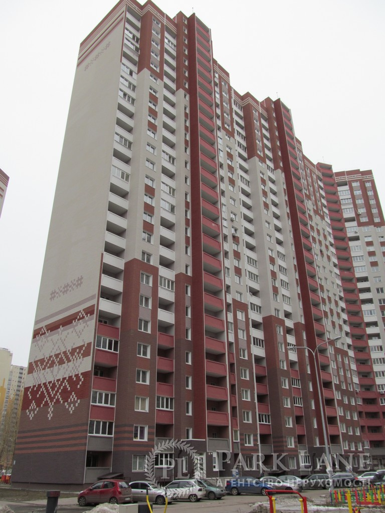 Квартира J-25781, Чавдар Елизаветы, 34, Киев - Фото 4