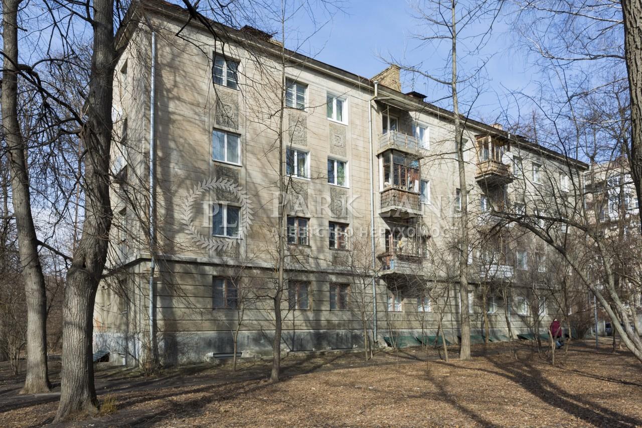 Квартира ул. Богомольца Академика, 2, Киев, A-76359 - Фото 1