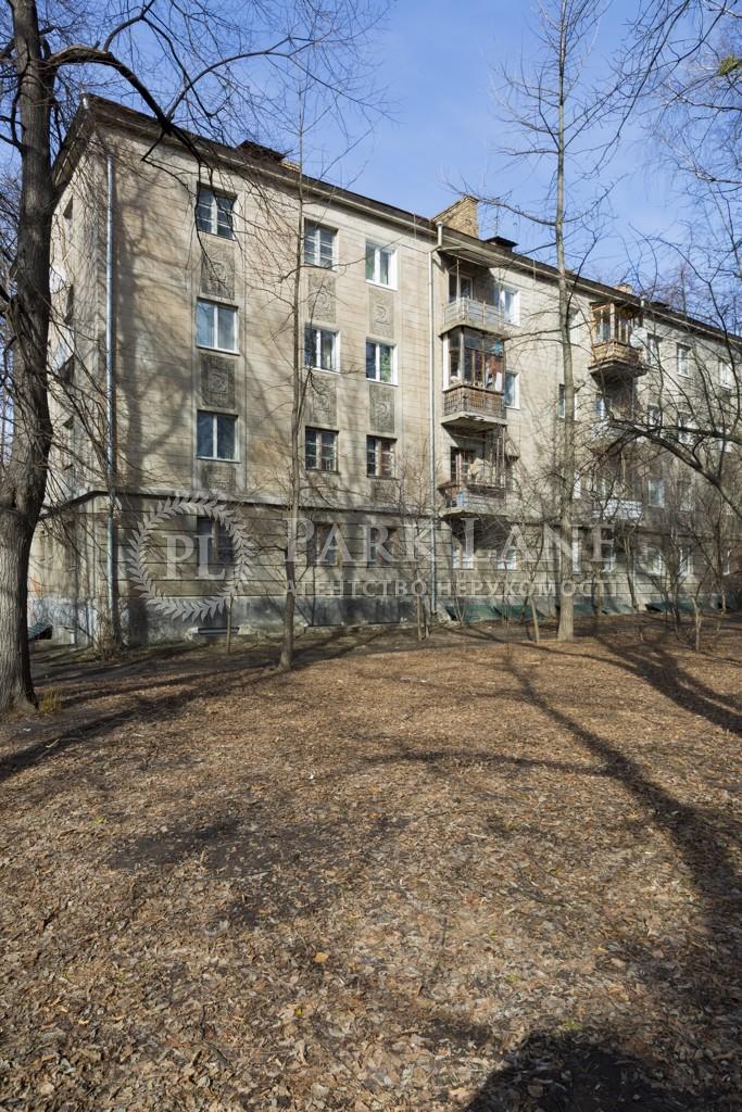 Квартира ул. Богомольца Академика, 2, Киев, A-76359 - Фото 26