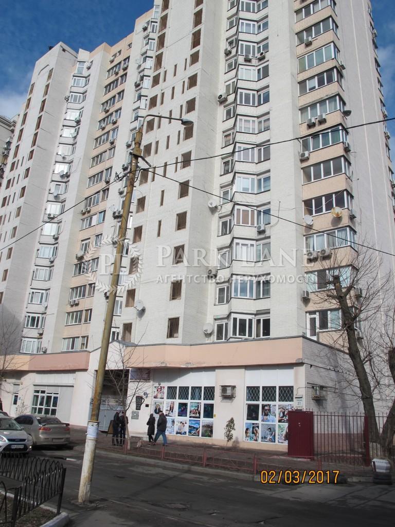 Квартира ул. Гайдара, 27, Киев, Z-711522 - Фото 3
