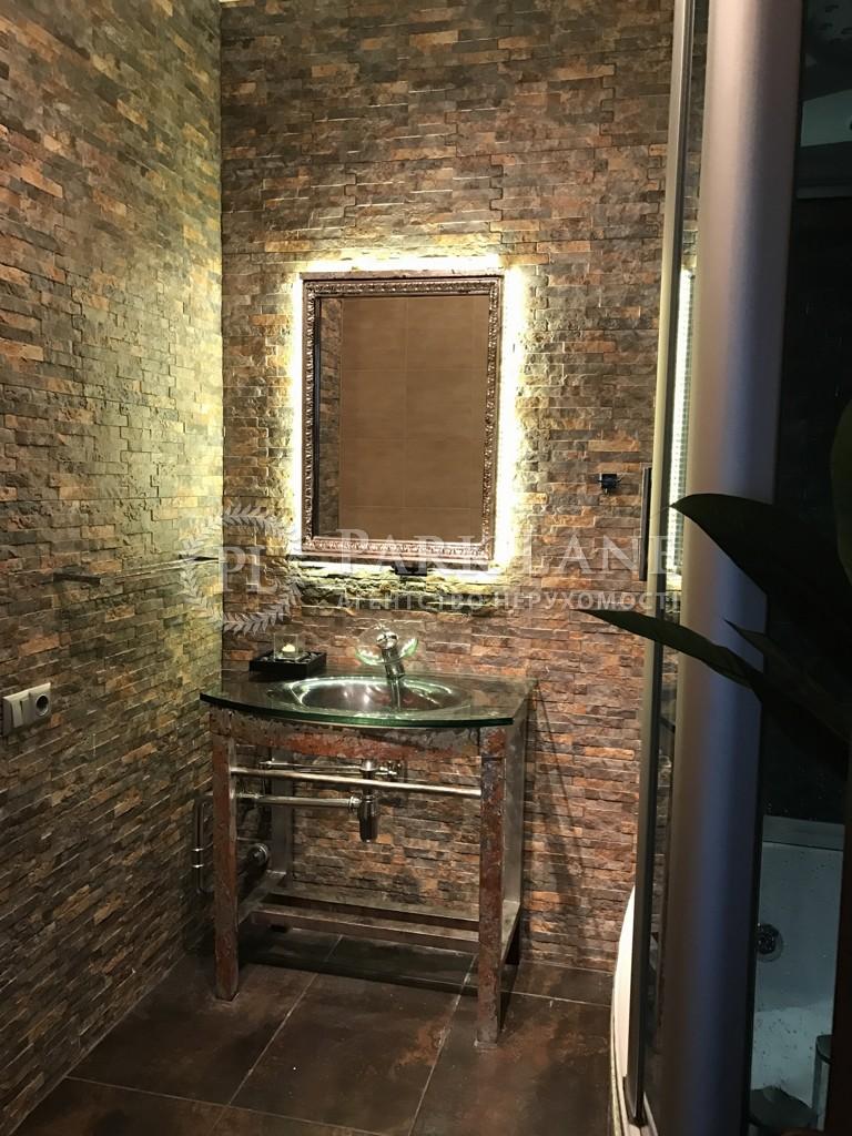 Квартира ул. Мишуги Александра, 2, Киев, Z-583261 - Фото 13