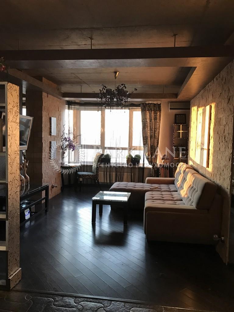 Квартира ул. Мишуги Александра, 2, Киев, Z-583261 - Фото 4