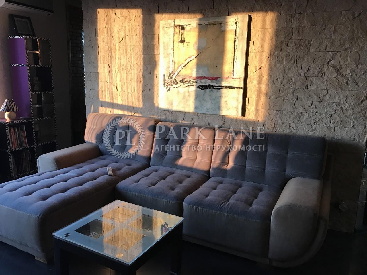 Квартира ул. Мишуги Александра, 2, Киев, Z-583261 - Фото 6