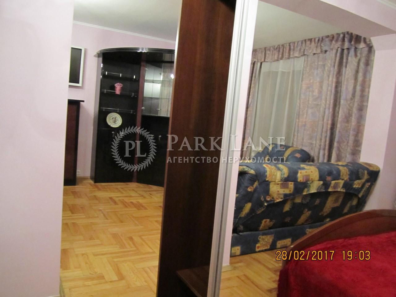 Квартира вул. Срібнокільська, 22а, Київ, R-3639 - Фото 5