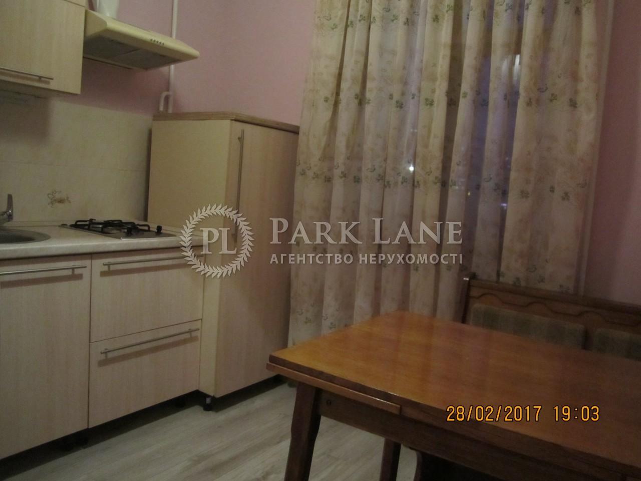 Квартира вул. Срібнокільська, 22а, Київ, R-3639 - Фото 6