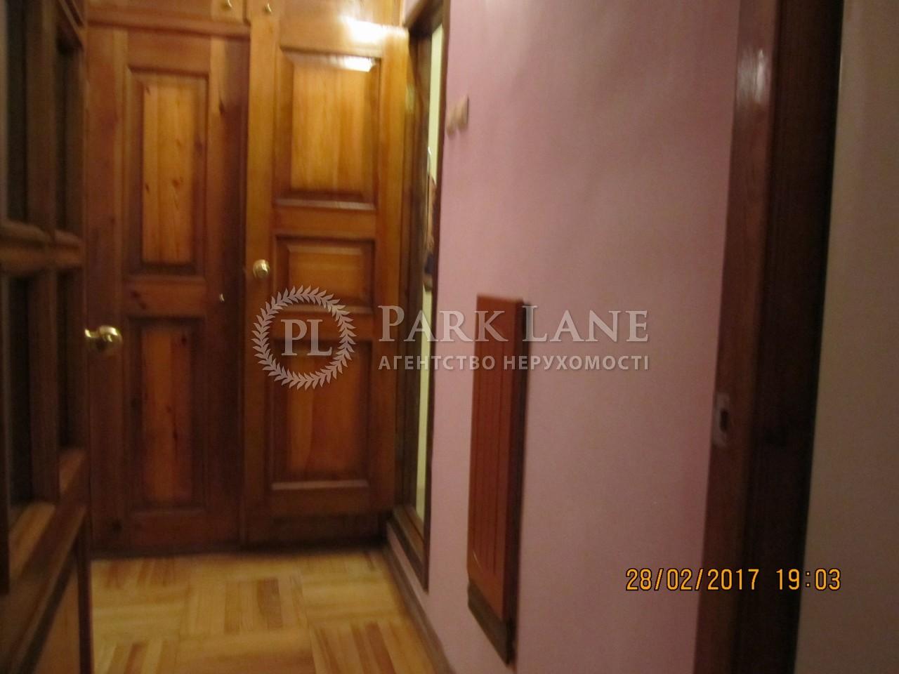 Квартира вул. Срібнокільська, 22а, Київ, R-3639 - Фото 8