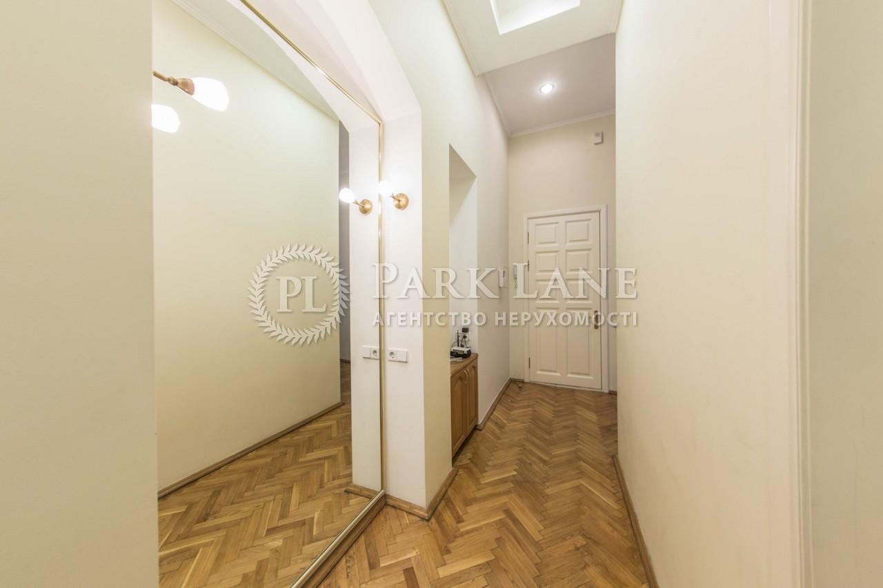Квартира ул. Сечевых Стрельцов (Артема), 40/1, Киев, J-23536 - Фото 24