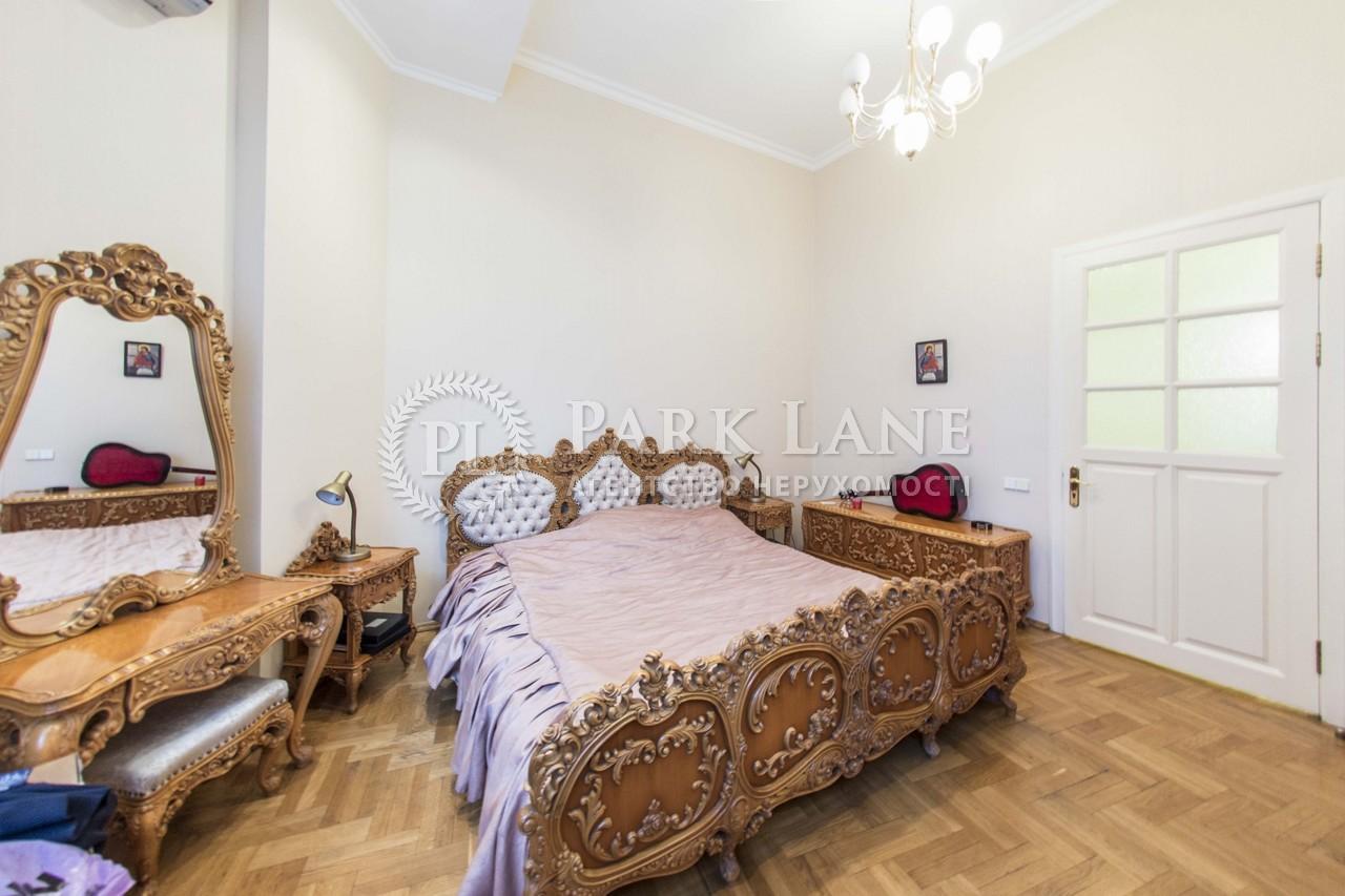 Квартира ул. Сечевых Стрельцов (Артема), 40/1, Киев, J-23536 - Фото 12